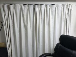 insulation-curtain