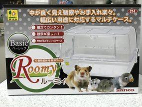 roomy-box1